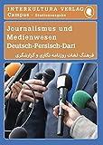Studienwörterbuch für Journalismus und Berichterstattung: Deutsch-Persisch