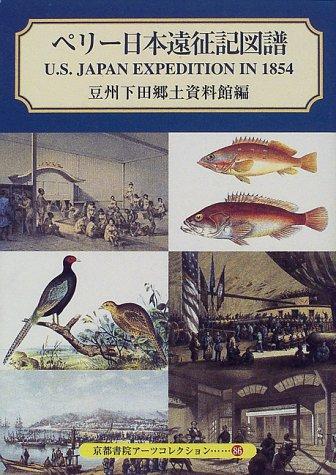 U.S. Japan Expedition -