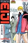 Psychometrer Eiji Edition simple Tome 8