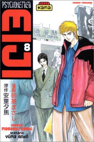 Psychometrer Eiji, tome 8 par Masashi Asaki