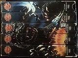 Godzilla Collection [VHS]
