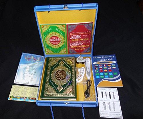- Lesestift, Wort für Wort Sahih, Bukhari, Sahih Muslim