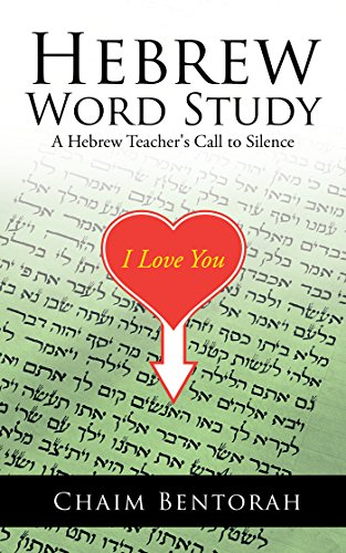 Hebrew Word Study: A Hebrew Teacher's Call to Silence (English