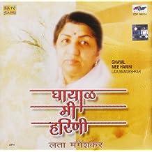 Ghayal Mee Harini-lata