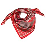 Lorenzo Cana Luxus Seidentuch aufwändig bedruckt Tuch 100% Seide 70 cm x 70 cm harmonische Farben Damentuch Schaltuch 89037