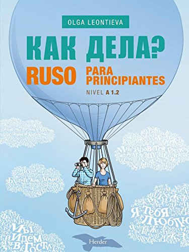 Ruso para principiantes. Nivel A 1.2 por Olga Leontieva