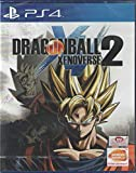 Dragon Ball: Xenoverse 2 (PS4)