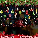 HAPPYLR Sticker Weihnachten Aufkleber Glas Glas Aufkleber Dekoration Fenster Szene Layout Kleid Wandaufkleber Selbstklebende Aufkleber Gitter 222,67 * 47Cm