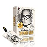 #8: Music Card: Debabrata Biswas - 24 Carat Gold - 320 kbps MP3 Audio (8 GB)