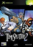 Cheapest Timesplitters 2 on Xbox