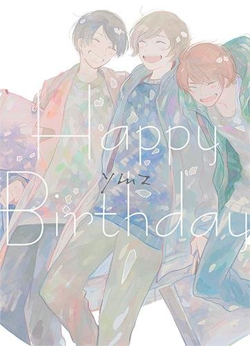 Happy birthday par ymz