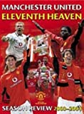 Manchester United: End Of Season Review 2003/2004 [DVD]