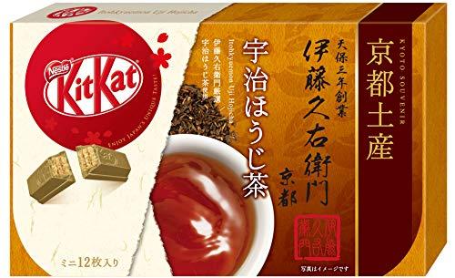 Japanese Kit Kat - Houjicha (Roasted Green Tea) Chocolate Box 5.2oz (12 Mini Bar)