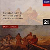Russian Songs [Import anglais]
