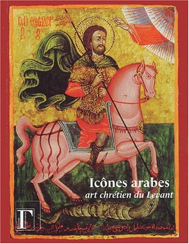 Icones arabes : Art chrétien du Levant, Exposition présentée à l'Institut du Monde Arabe du 6 mai au 17 août 2003