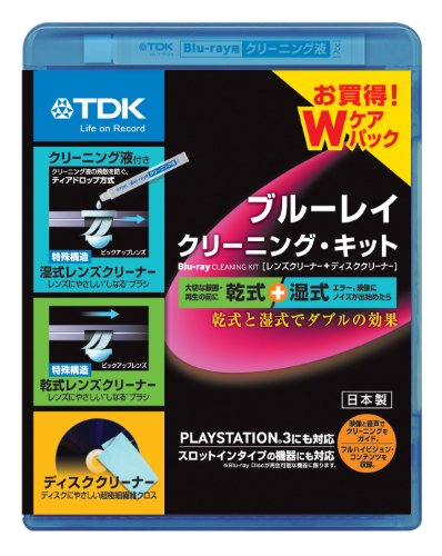 seco-y-humedo-tdk-blu-ray-limpiador-de-lentes-ps4-ps3-bluray-error-kit-de-limpieza-2-discos-