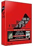 King Hu: Dragon Inn + A Touch of Zen [Édition Collector...