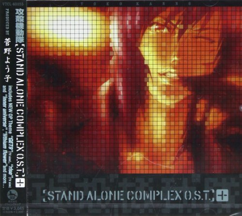 ghost-in-the-shell-stand-alone-complex-ost-