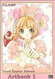 Card Captor Sakura, artbook tome 1