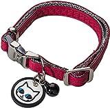Karl Lagerfeld Haustiere Katzen Halsband aus weichem Leder