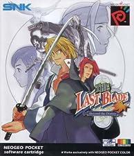 Last Blade (Neogeo)