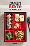 Japanese Bento Cookbook: Everyday Bento Lunches to Go! (English Edition)