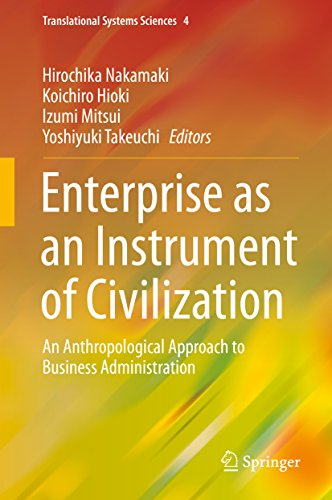 Business information technology page 2 waving tree winery books hirochika nakamakikoichiro hiokiizumi mitsuiyoshiyukis enterprise as an instrument of civilization an pdf fandeluxe Image collections