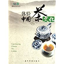 Experiencing Chinese Tea Culture