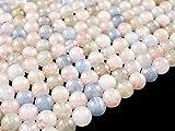 Beads Ok, DIY, Morganite, AAA-grade, Genuine, Naturale, 6mm, Pietre Perlina di Gemma Semi Preziose, Tondo Liscio, Circa 38cm un Filo. (Morganite, AAA-grade, Plain Round Bead)