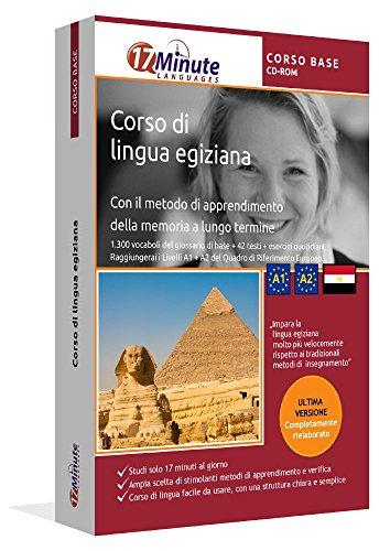 Corso di egiziano per principanti (A1/A2): Software per Windows/Linux/Mac. Imparare la lingua egiziana con il metodo della memoria a lungo termine