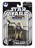 "Lando Calrissian Jabba`s Sail Barge ""Return of the Jedi"" Star Wars The Original Trilogy Collection 2004 (OTC) von Hasbro"