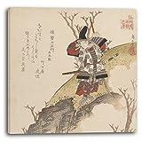 Yashima Gakutei - Kusunoki Tatewaki Masatsura (Krieger aus dem Buch: Taiheiki) (Edo period (1615–1868)), 60 x 60 cm (weitere Größen verfügbar), Leinwand auf Keilrahmen gespannt und fertig zum Aufhängen, hochwertiger Kunstdruck aus deutscher Produktion