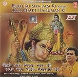 Bolo Jai Siya Ram Ki Katha Ram Bhakt Han...