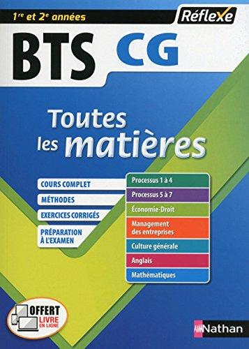 Toutes les matires BTS CG (Comptabilit et gestion) 1re et 2 annes