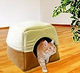 SILVIO DESIGN Hundehöhle und Katzenhöhle Vario 43 cm, 38 cm, beige, cremefarben
