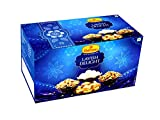 #8: Haldiram's Lavish Delight (Pack of 1)