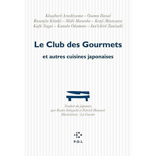 Le Club des Gourmets et autres cuisines japonaises (FICTION)