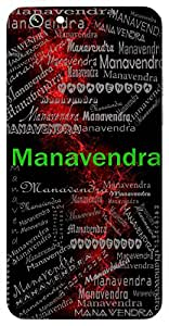 Manavendra (King Amongst Men) Name & Sign Printed All over customize & Personalized!! Protective back cover for your Smart Phone : SONY C-3