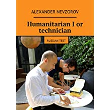 Humanitarian I or technician: Russian test