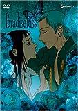 Paradise Kiss [Reino Unido] [DVD]