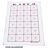 EMI Craft Feutrine-Feutre-Tapis Calligraphie Chinoise-Felt Chinese calligraphy (70cm x 50cm) pour Sumi Peinture de Calligraphie Chinoise...