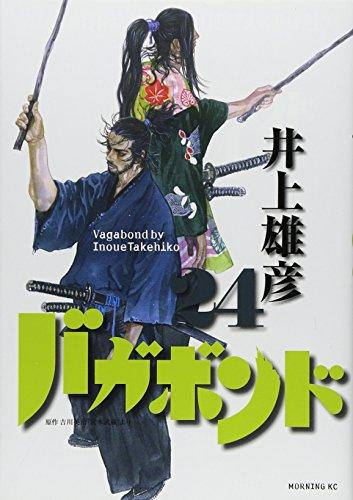 Vagabond (24) (Morning KC) (2006) ISBN: 4063725537 [Japanese Import] par Takehiko Inoue
