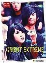 Orient extrême : Nouvelles d'Asie par Disdero