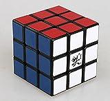 Topways Dayan V5 zhanchi 3x3x3 magico cubo alta velocidad Professionnelle Puzzle Cubo magic cube (Negro 57mm)