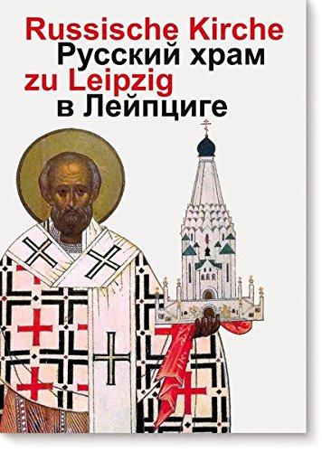 Russische Gedächtniskirche zu Leipzig: Ein Denkmal der Geschichte und Kultur