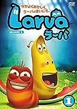 Animation - Larva Season 1 Vol.1 [Japan DVD] OED-10107
