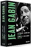 Jean Gabin - Coffret: La bête humaine + La grande illusion + Le jour se lève + Le quai des brumes [Blu-ray]