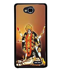 PrintVisa Designer Back Case Cover for LG L70 (mahakali goddess of time)