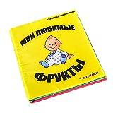 Omiky® Baby-weicher Stoff Lernen Bild Erkennen Buch-Intelligenz-Entwicklungs-Spielzeug (Gelb)