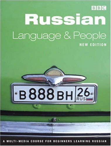 Russian Language and People Course Book 1st (first) Edition by Bivon, Dr Roy, Culhane, Terry published by BBC Active (2006)
